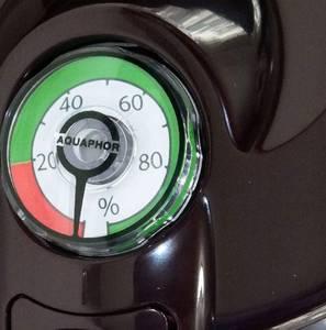 0-filtracni-konvice-aquaphor-prestiz-cherry-s-indikatorem