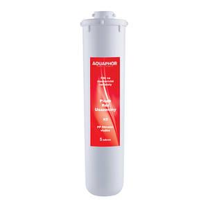 vodní filtr Aquaphor - polypropylenová vložka