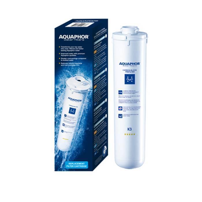 filtrační vložka Aquaphor K3
