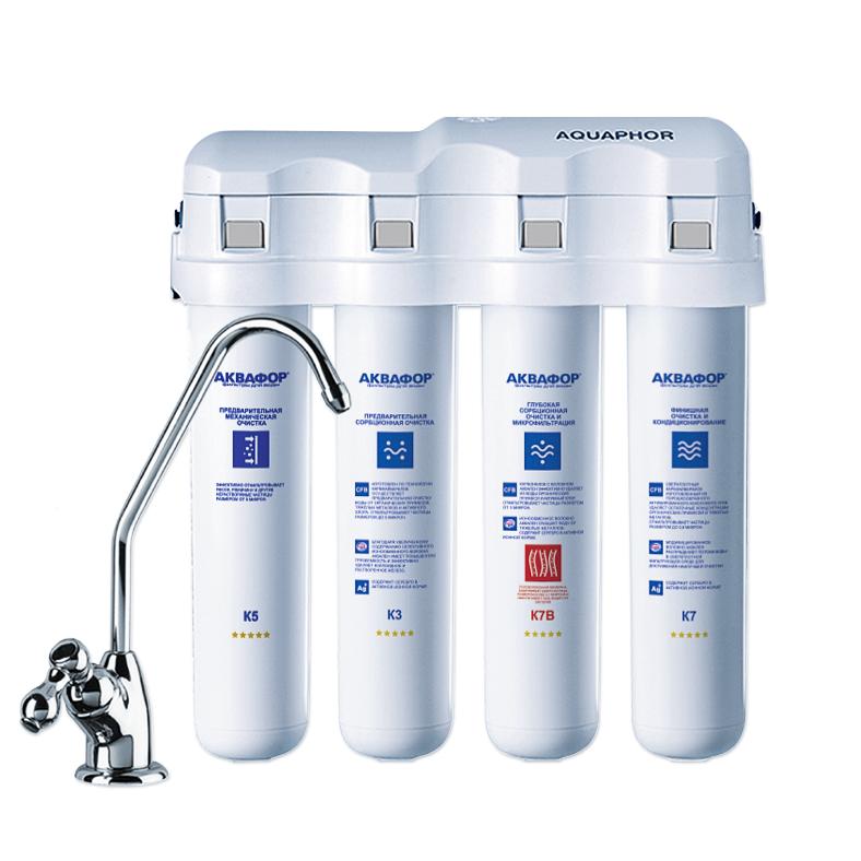 vodní filtr Kristall Kvadro HB (změkčovací, baktericidní)