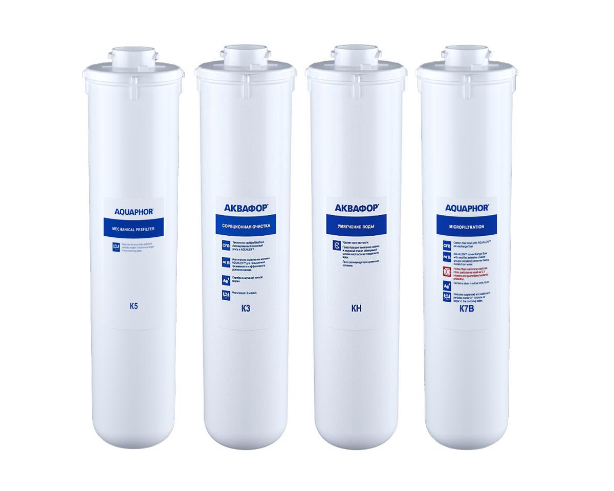 Sada filtrů Aquaphor Kvadro HB