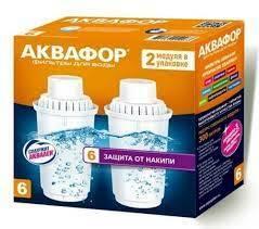 filtrační vložka Aquaphor B6 (2 ks)